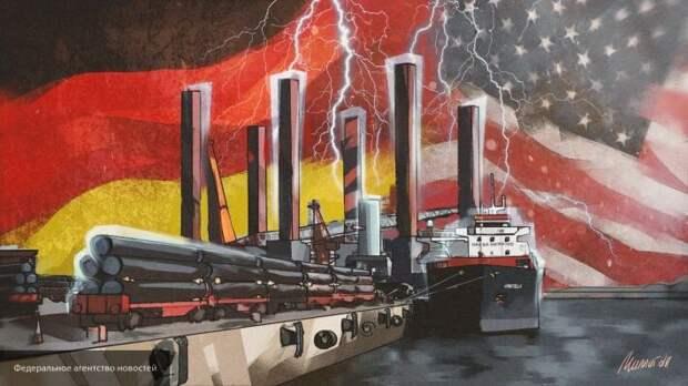 The National Interest: Германия стала жертвой экономических игр США