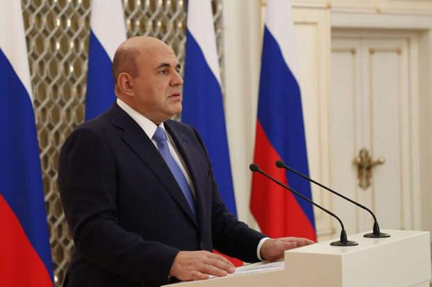Правительство утвердило 42 стратегические инициативы развития России