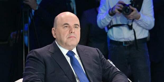 Расширение границ ТОР «Камчатка» одобрили