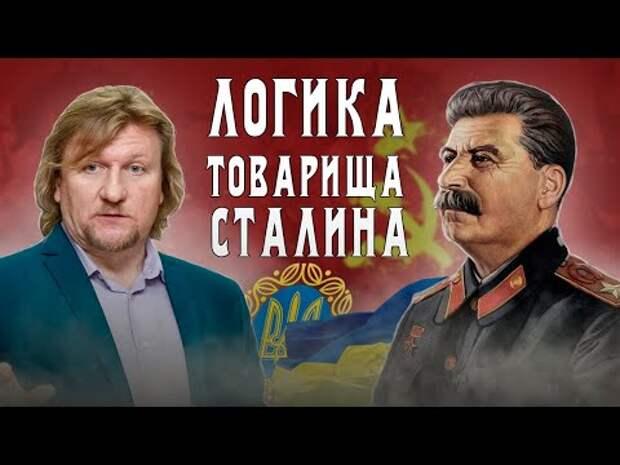 Контекст украинского вопроса. Николай Сапелкин