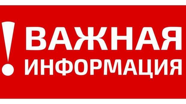 О внесении изменений в Указ Главы Республики Крым от 17 марта 2020 года No 63-У
