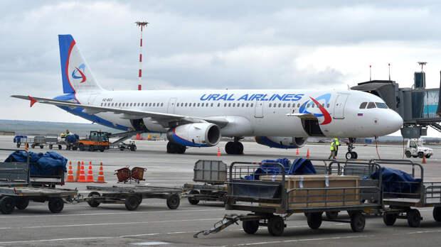 Росавиация создала оперштаб для организации вывоза россиян из Турции