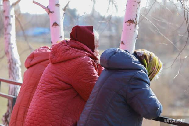 Минэкономразвития: к 2024 году пенсии вырастут почти на 40%, но россияне этого не почувствуют