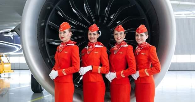 «Аэрофлот» ищет агентство для разработки рекламных материалов