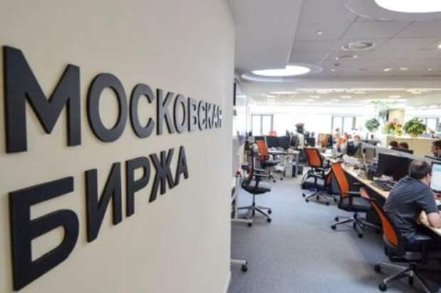 Объем торгов на рынках Московской биржи в 2020 году вырос на 18,7%