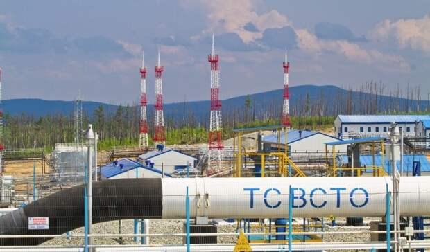 Argus: Экспорт российской нефти ВСТО увеличится на4% в2021 году