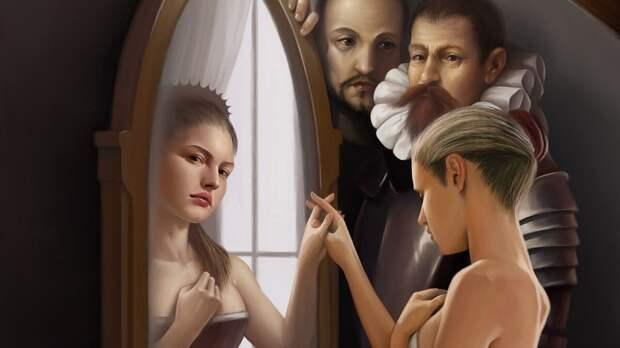 Отражения в зеркалах. Неразгаданная тайна