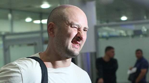 Бабченко сбежал с Украины