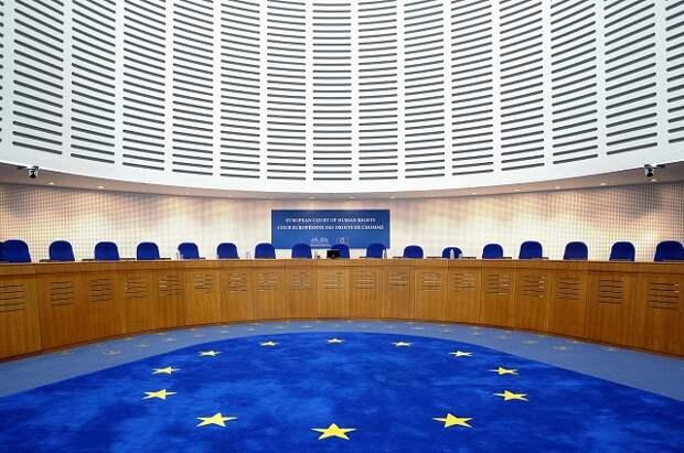 Европа против поправок: ЕСПЧ  больше не будет судить Россию