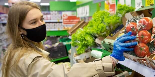 Столичные новаторы примут участие в форуме «FoodTech: еда настоящего» в Москве