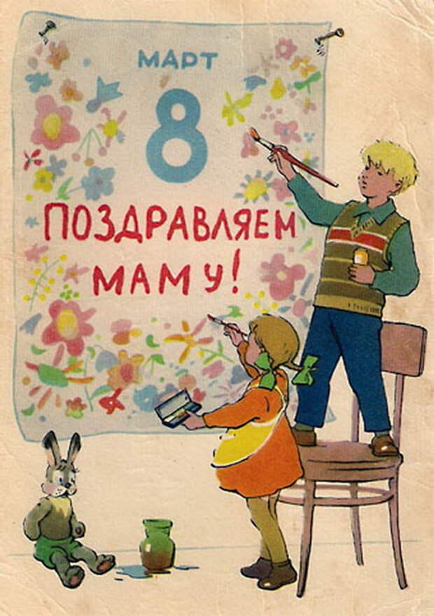 25 самых добрых открыток с 8 Марта, сделанных в СССР