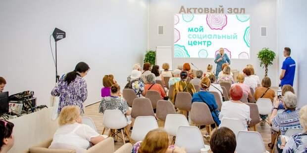 Социальный центр «Марьина роща» отметит день рождения на YouTube