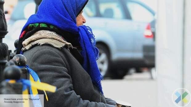 На Украине заканчивается эпоха бедности и начинается эпоха нищеты
