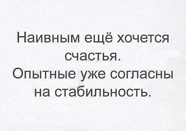 Недавно Сидоров видел, как Иванова за гаражами нравилась Петрову