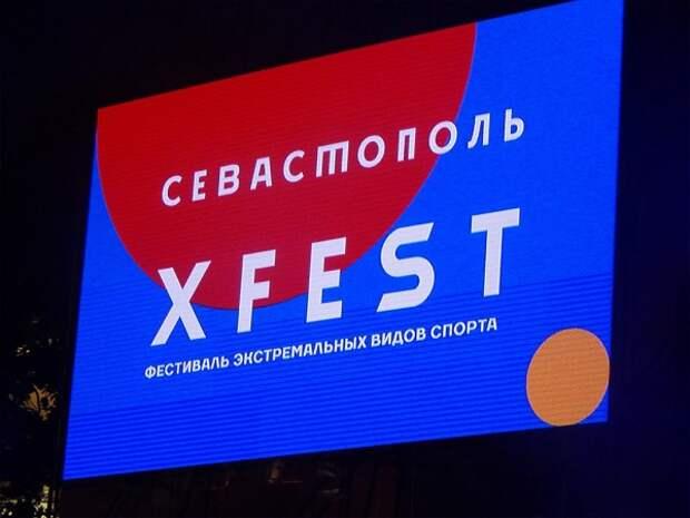 Расписание движения общественного транспорта на фестиваль экстремальных видов спорта «X-FEST»