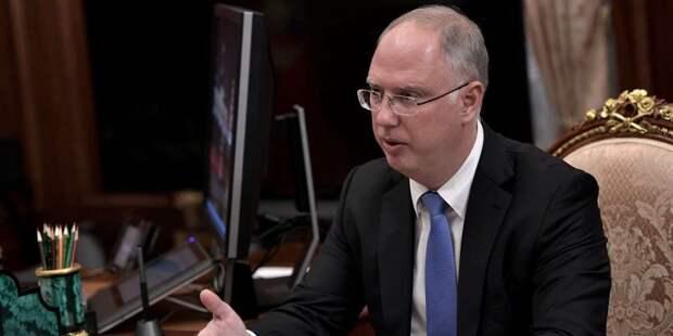 Глава РФПИ рассказал о «некоем новом прорыве»
