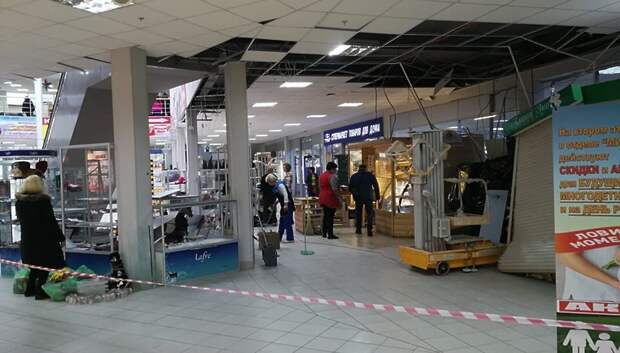 В Подольске разыскивают злоумышленников, взорвавших банкомат в ТЦ Климовска