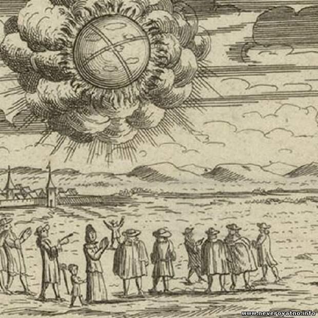 НЛО во Франции в 1790 году