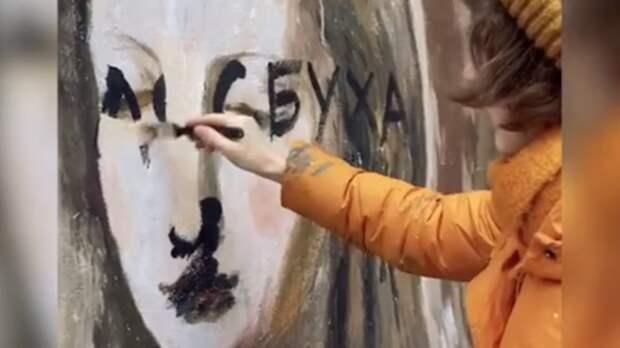 Оскорбленная Мадонна: ростовчанка восстановила испорченный рисунок