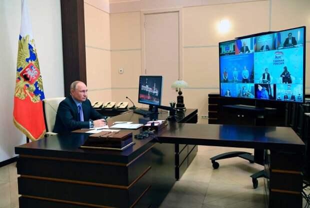 Владимир Путин. Фото: er.ru