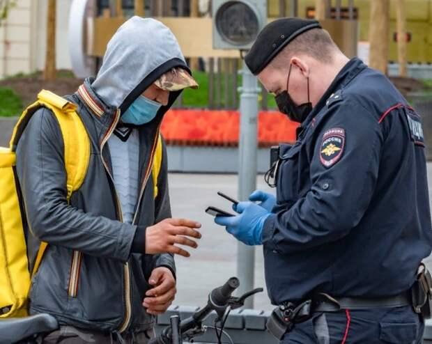Паспортные данные нарушителей самоизоляции в Москве оказались в открытом доступе