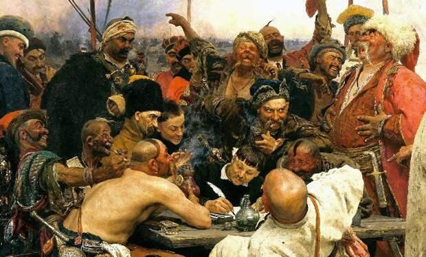 Чёткое письмо украинцев заокеанскому султану