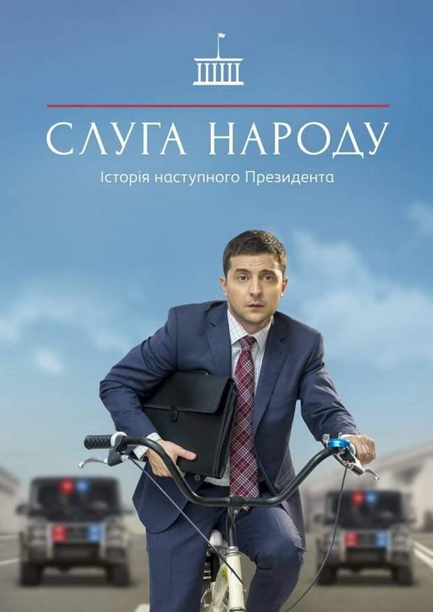 Украине не везёт с президентами, президентам - со страной...