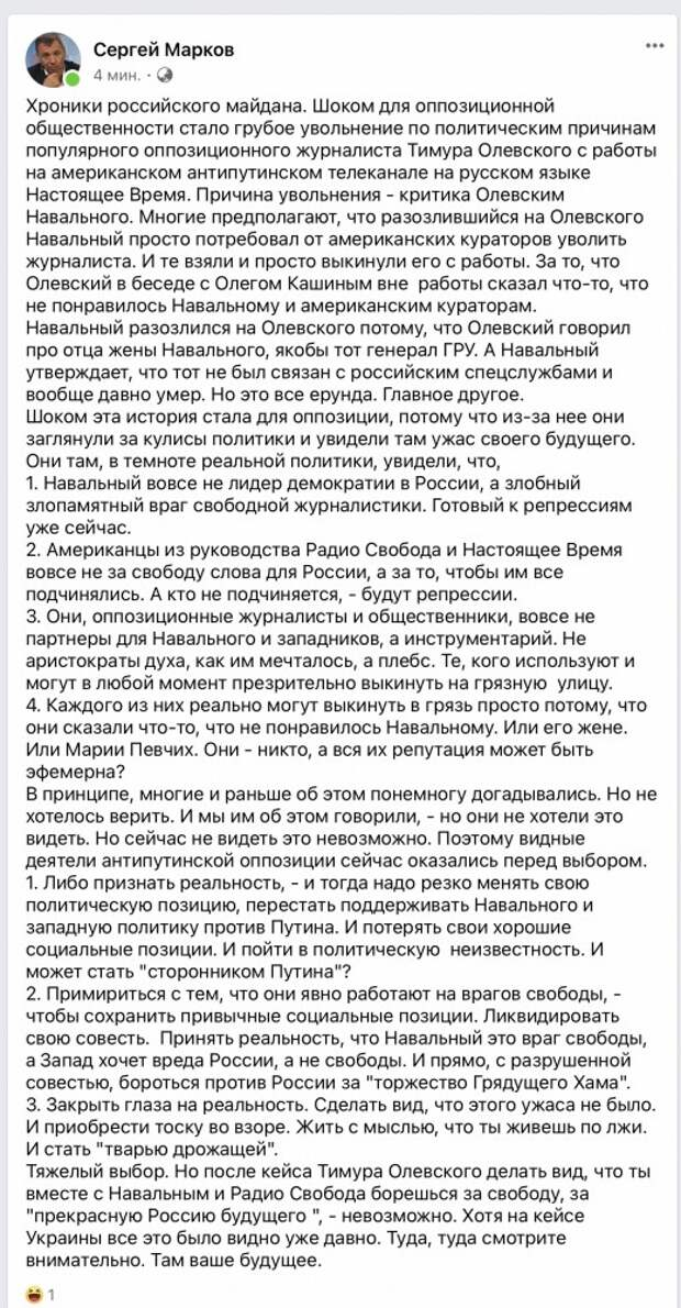 Хроники российского майдана