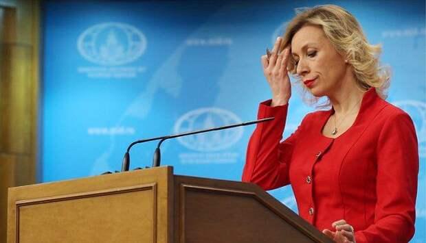 Захарова призвала хозяев Украины угомонить своих вассалов | Продолжение проекта «Русская Весна»