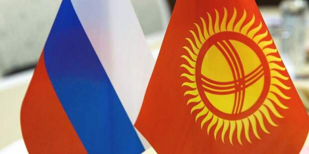 Глава МИД Киргизии хочет встретиться с Лавровым
