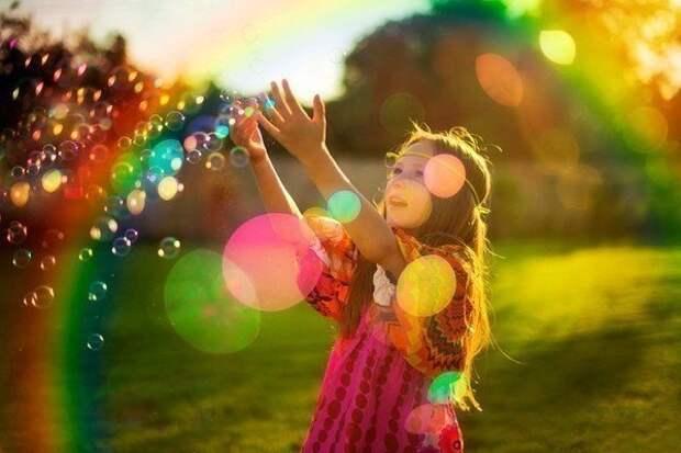 Чего нам не хватает для счастья?