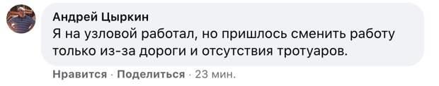 Симферопольцы высмеяли билборд к годовщине «Крымской весны»