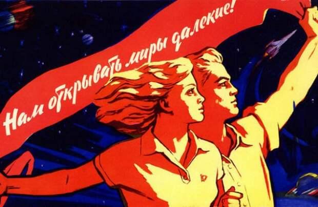А вы бы хотели вернуться в СССР?