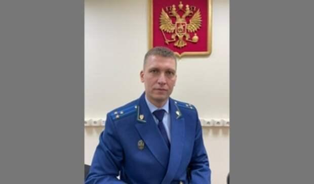ВРостове назвали причину увольнения прокурора города Треглазова