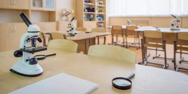 В СВАО появился новый образовательный комплекс со школой и детским садом