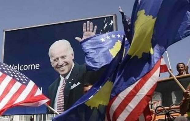 Власти Косово добьют сербов при поддержке Байдена