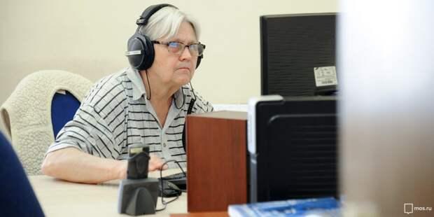 В центре соцобслуживания на Космодемьянских помогут пенсионерам заговорить на иностранных языках