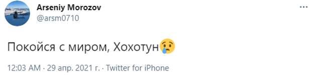 Рунет прощается с Хуаном Хойя Борха— героем мема «хохочущий испанец»