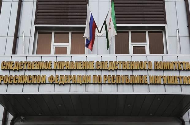 Экс-глава правительства Ингушетии подарил частникам госкомбинат