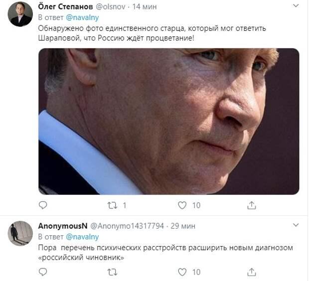 Узнавала у старцев: Соцсети высмеяли заявление депутата о будущем РФ