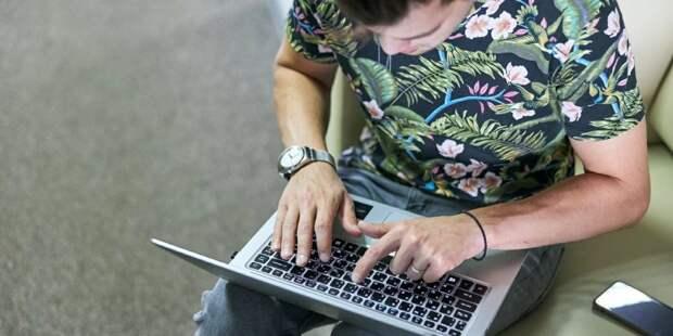 Более 100 тыс москвичей обратились за электронной медкартой. Фото: mos.ru