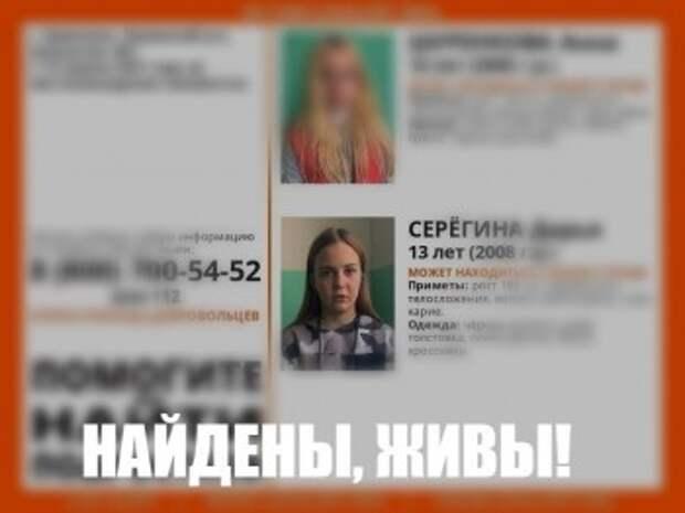 Две несовершеннолетние девушки пропали в Калужской области