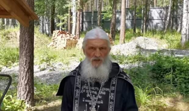 Схиигумен Сергий заявил, что митрополиту нужно сложить полномочия
