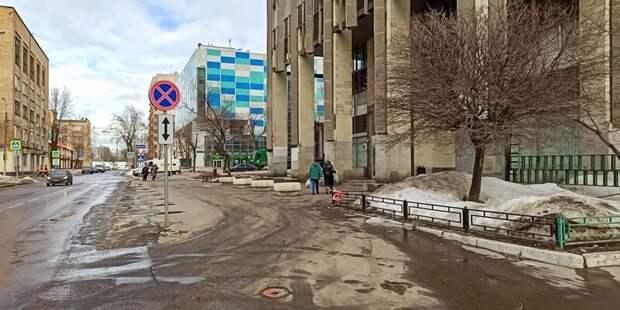 В Марьиной Роще по обращению жителей ликвидирована незаконная стоянка