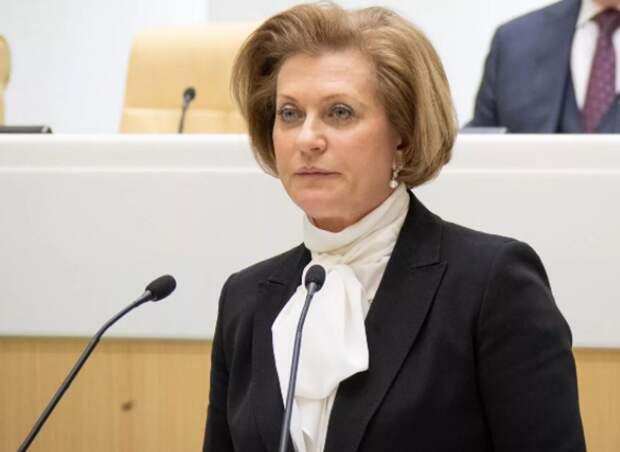 Попова сделала заявление по ситуации с коронавирусом в России