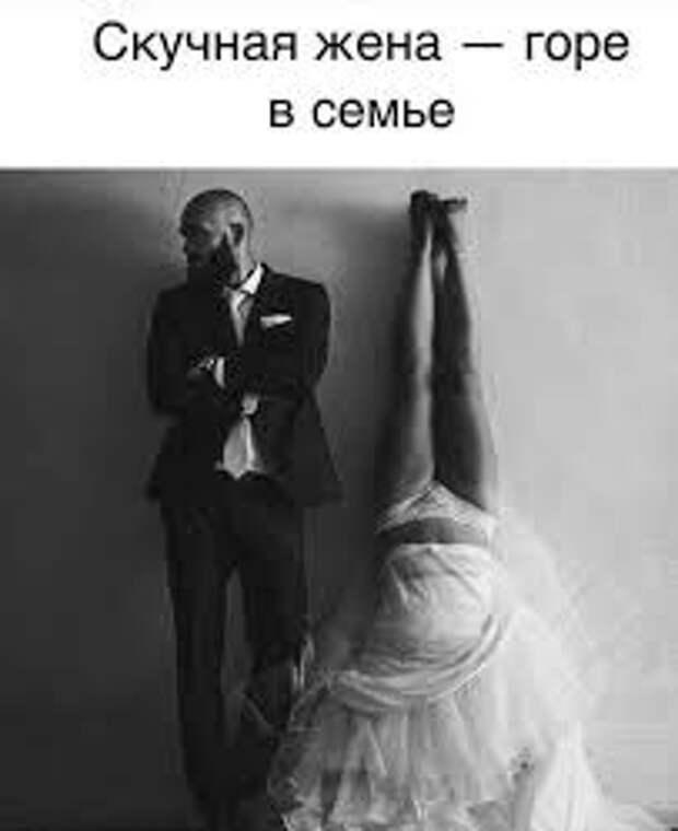 Коммунизм и женщины