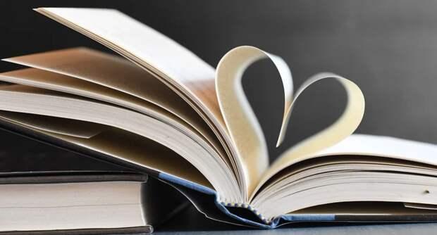 Жители района смогут принять участие в литературной мастерской