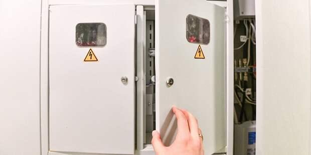 Новые счетчики: в Москве заменят более 500 тысяч приборов учета электроэнергии