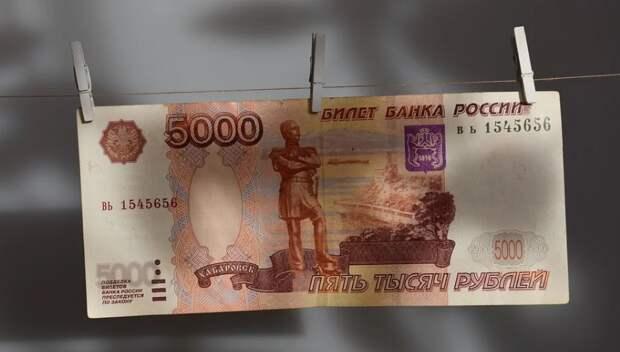 Родная мать не отличит: в Нижнем Новгороде напечатали 1 млрд фальшивых рублей высокого качества