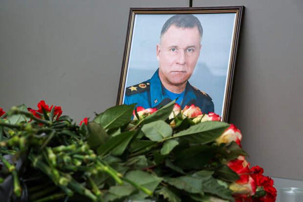 Прощание с главой МЧС Зиничевым началось в Москве